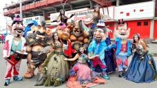 Gran fiesta de los niños en Rionegro, Antioquia