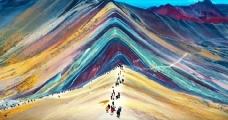 Montaña arco iris_2