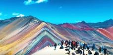 La montaña arco iris en Cuzco Perú sorprende por su belleza