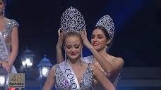 Una paisa se llevó la corona del Reinado Internacional de Café